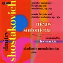 Chamber Symfony - Sonata for Violin and Chamber Orch