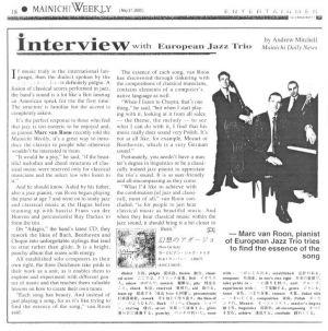 European Jazz Trio in Mainichi Weekly