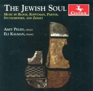 The Jewish Soul