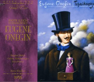 Eugene Onegin (moscow 1955)