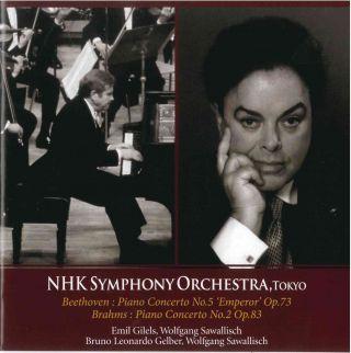 Piano Concerto No.5/Prelude in B min/...