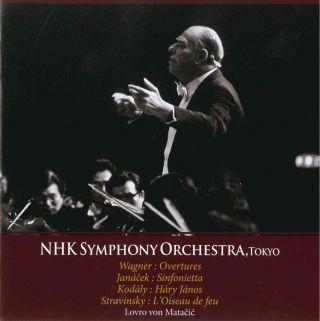 Overtures/Sinfonietta/Háry János/L