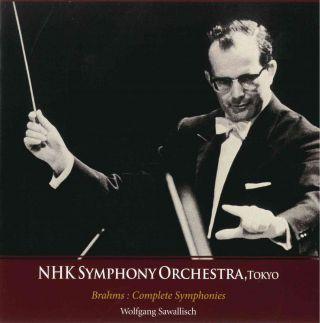 Complete Symphonies/Tragische Ouvertüre