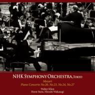 Piano Concerto No. 20, 23, 24 & 27