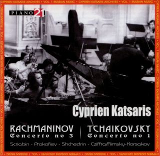Cyprien Katsaris Archives Vol. 1 Russian Music