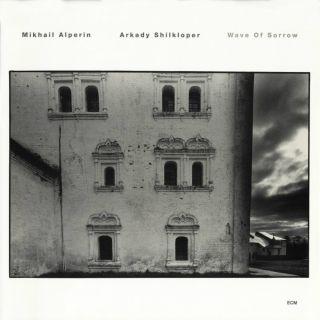 Wave Of Sorrow (vinyl)