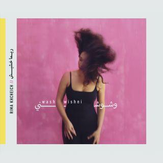 Washwishni (vinyl)
