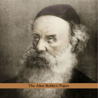 The Alter Rebbe