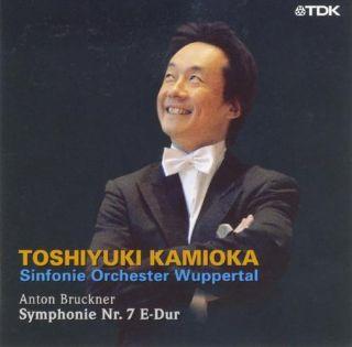Symphonie No.7