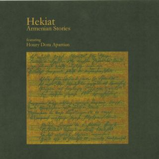 Hekiat - Armenian Stories