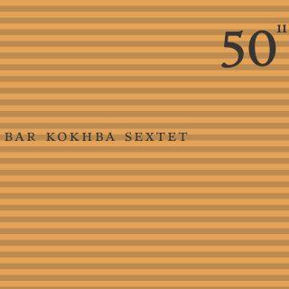 50th Birthday Celebration Volume 11