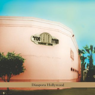 Hollywood Diaspora