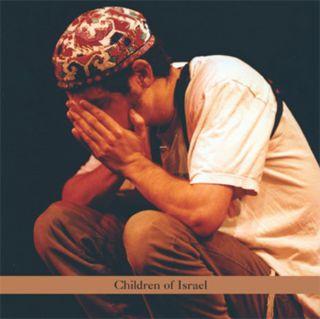 Children Of Israel