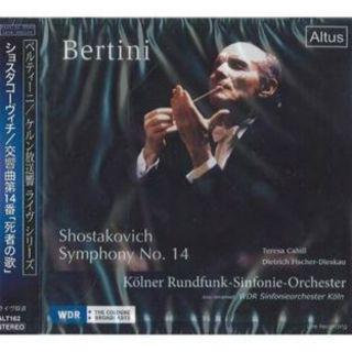 Symphony No.14 op. 135