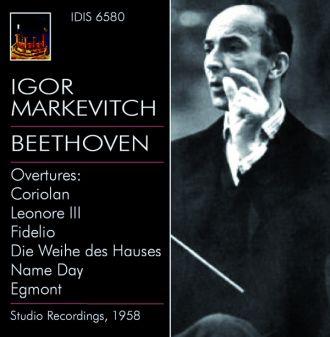 Paganini: Violin Concertos (1960/1961)