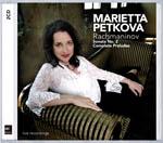 Marietta Petkova