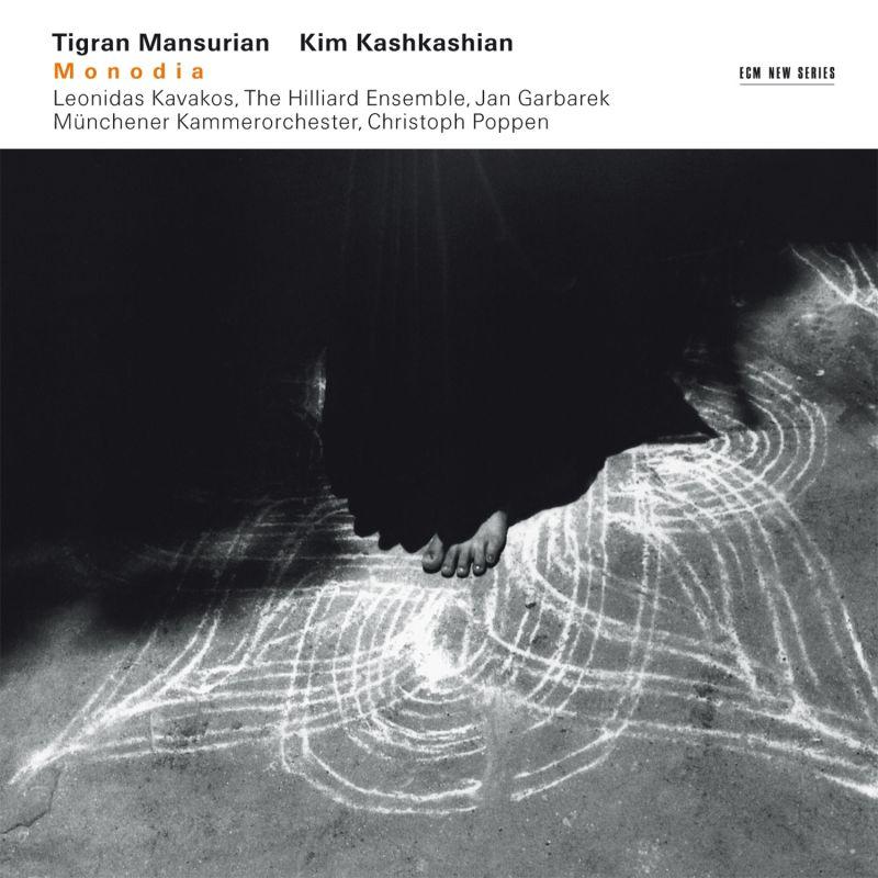 ECM Records | Catalogue