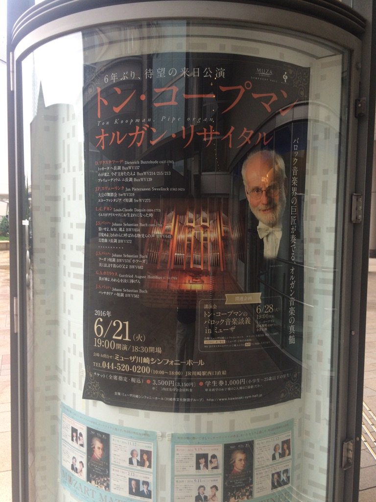 Ton Koopman in Japan!