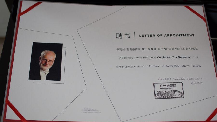 Honorair Artistiek Adviseur van Guangzhou Opera House